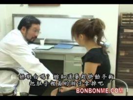 אסיאתית מקבלת זין קשה אצל הרופא!