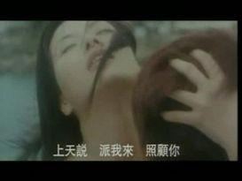 סינית עושה סקס על סירה!